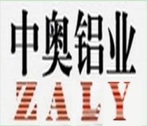 Lianyungang Zhong Ao Aluminium Co., Ltd.