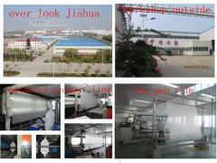 Qingdao Haocheng Industrial Co., Ltd.