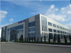 Weifang Youlian Electromechanical Co., Ltd.