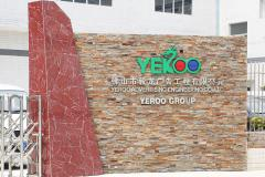 GUANGZHOU YEROO STEEL STRUCTURE CO., LTD.