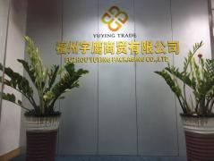 Fujian Yuying Trading Co., Ltd.