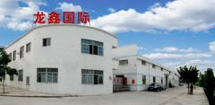 Zhenglong Mechanical Hardware Factory