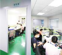 Shenzhen Fly E-Tech Co., Ltd.