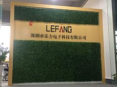 Shenzhen Lefang Electronics Co., Ltd.