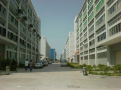 Chinagros International Corporation Limited