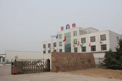 Weifang Baite Magnet Technology Co., Ltd.