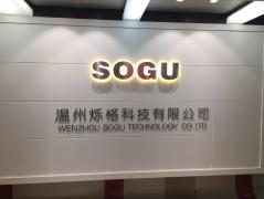 Wenzhou Sogu Technology Co., Ltd.