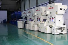 Dongguan Xin Fu Xin Machinery Co., Ltd.