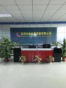 Shenzhen ChuangYiFeng Industrial Co., Ltd.