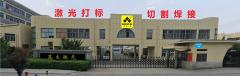 Jiangsu Kuntai Industrial Equipment Co., Ltd.