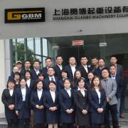 SHANGHAI GUANBO MACHINERY EQUIPMENT CO., LTD.