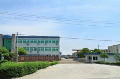 Ningbo Nylon Kong Trading Co., Ltd.