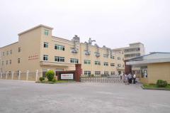 Shenzhen Tivoli Co., Ltd.