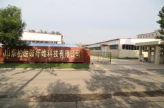 Shandong Baisheng Carbonfiber Technology Co., Ltd.