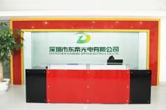 Shenzhen Daking Optoelectronics Co., Ltd.