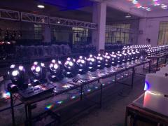 Guangzhou Baomashi Lighting & Audio Co., Ltd.
