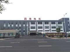 Changzhou Changlong Motor Co., Ltd.