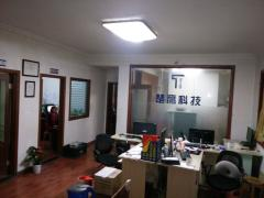 Wu Han Micro Control Electric Co., Ltd.