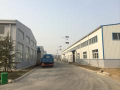 Qingdao Holding Solar Co., Ltd.