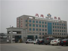 Liaocheng Xindadi Energy Saving Materials Science and Technology Co., Ltd.