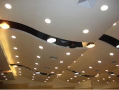 Shandong Gangxing Building Materials Co., Ltd.