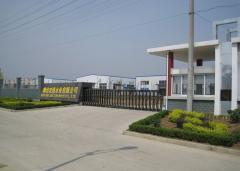 Qingdao Halton Imp. & Exp. Co., Ltd.