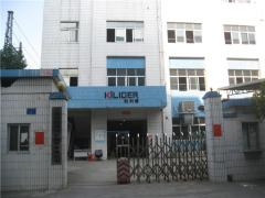 Hengxuan Office Supplies Co., Ltd.
