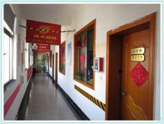 Changzhou Dengyue Sponge Co., Ltd.