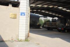 Hangzhou Zhenglong Hose Factory