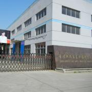 Changzhou Astral Wood Industrial Co., Ltd.