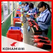 KOHAM COMPANY LTD.