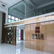Foshan Baoshen Metal Products Co., Ltd.