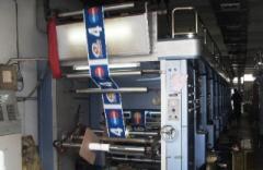 Rainjojo Plastic Products Co., Ltd.
