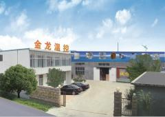 Qingzhou Jinlong Temperature-Controlled Equipment Co., Ltd.
