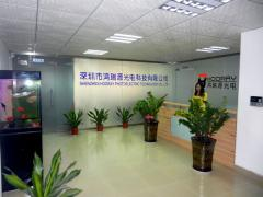 Shenzhen Hooray Photoelectric Technology Co., Limited