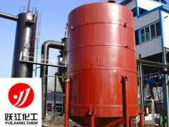 Shanghai Yuejiang Titanium Chemical Manufacturer Co., Ltd.
