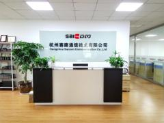 Hangzhou Saicom Communication Technology Co., Ltd.
