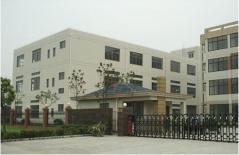 Ningbo Homemall International Trade Co., Ltd.