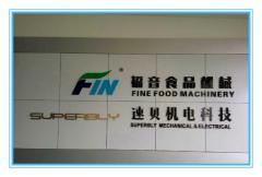 Taizhou Fine Food Machinery Co., Ltd.