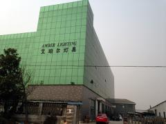 Yuyao Amber Lamp Co., Ltd.