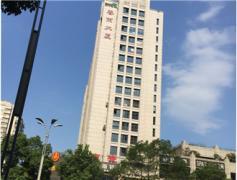 Taizhou Huoniao Import & Export Co., Ltd.