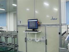 Ningbo Komaes Solar Technology Co., Ltd.