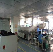 Shenzhen Dragonworth Technology Co., Ltd.