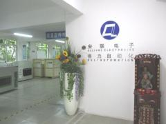 Zhuhai Allianz Electronics Co., Ltd.
