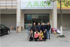 Guangzhou Dashang Leather Technology Co., Ltd.