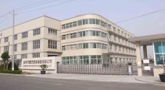 Jingyi Aluminum Precision Casting Co., Ltd.