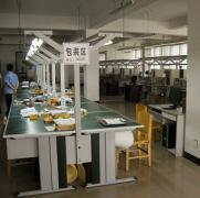 Hanzhong Quan Yuan Electronic Co., Ltd.