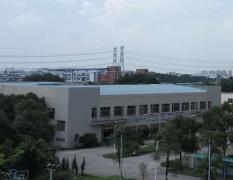 Foshan Rhein Lighting Technology Co., Ltd.