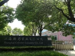 Shanghai Colorjet Industry Co., Ltd.