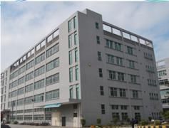 Hongkong Sky Easy International Trading Limited